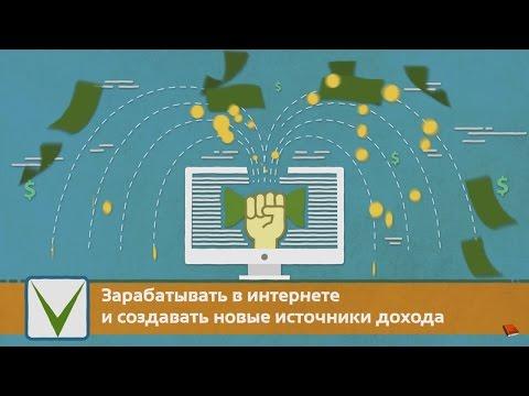 Инвестиции в Интернете с Blogvestor.Ru