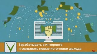 Инвестиции в Интернете с Blogvestor.Ru(, 2016-04-14T10:33:15.000Z)