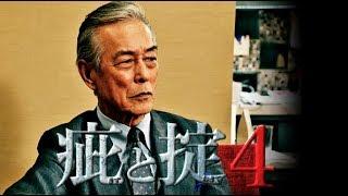 安藤昇の息子・ニック安藤が、激動の時代を生き抜いた父の男の美学に捧...