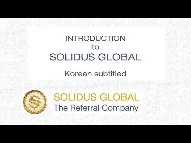 Introduction - Solidus Global - Korean CC