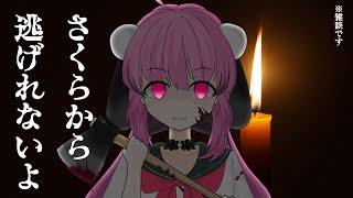 【雑談】前夜祭!食材確保に行かなくちゃ。【星めぐり学園/餅々さくら】