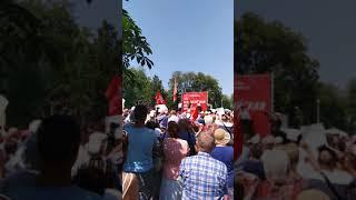 Митинг 28 июля в Самаре