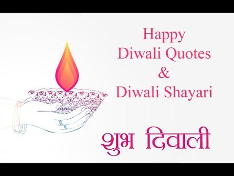 Happy Diwali Shayari Quotes Beautiful Lines For Deepavali Wishes