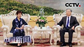 [中国新闻] 汪洋会见洪秀柱一行 | CCTV中文国际