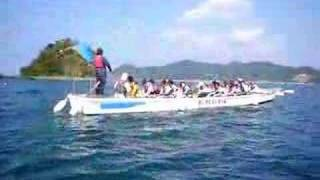 Cutter Crew Rowing