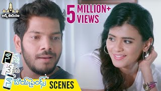 Hebah Patel and Noel Sean Love Scene | Nanna Nenu Naa Boyfriends Telugu Movie | Tejaswi Madivada