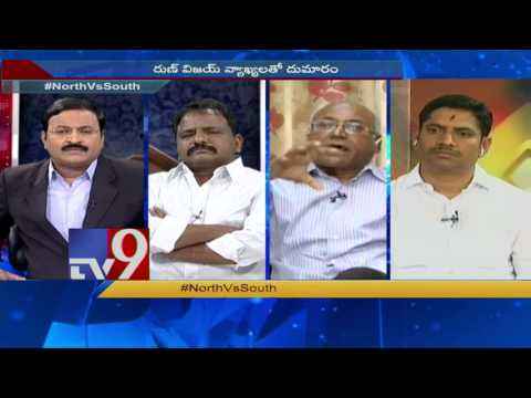 #BigNewsBigDebate : Is South India being neglected or dominated by North ? - TV9