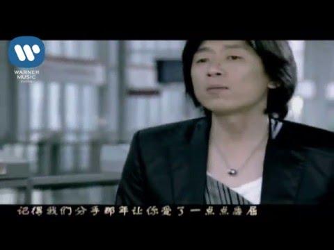 老狼 Lao Lang - 情人劫 (Official Music Video)