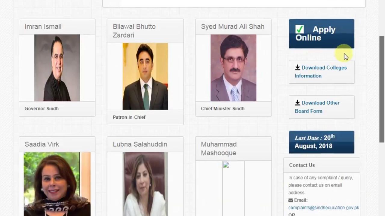 Dating-Website in pk