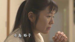 恋した相手は娘の同級生でした…。 現代日本カルチャーを支える監督が集...