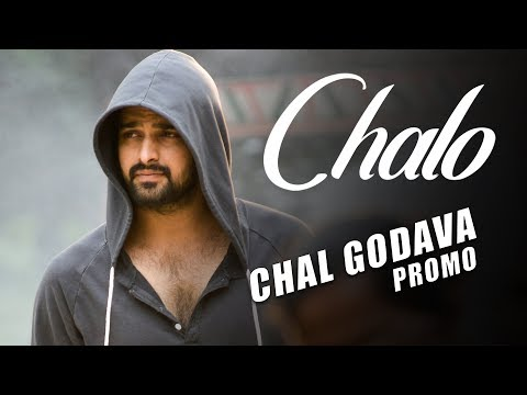 Chal Godava Video Song Promo | Chalo Songs| Naga Shaurya | Rashmika | Mahati Swara Sagar