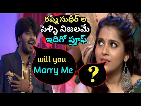 రష్మీ సుధీర్ ల పెళ్ళి నిజలమే ఇదిగో ప్రూఫ్ Sudhir Proposed To Rashmi About Marriage Telugu Poster