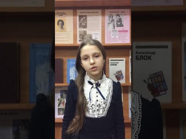 Изображение предпросмотра прочтения – ЕкатеринаСавичева читает произведение «Ворона» А.А.Блока