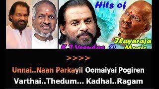 Unnai Naan Parkaiyil Tamil Karaoke with lyrics - KJ Yesudas Unnai Naan Parkaiyil Karaoke