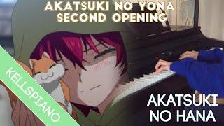 Akatsuki No Yona OP 2 Piano 暁のヨナOP 2 ピアノ Akatsuki No Hana By Cyntia Cover 39