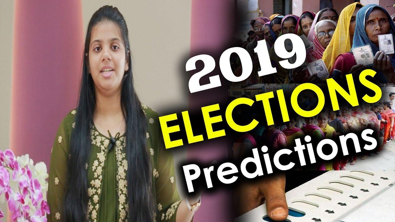 2019 ఎన్నికలు గురించి ప్రార్ధించండి  -2019 Elections Predictions |Sheena Paul|