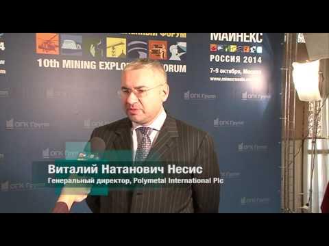 Виталий Натанович Несис, интервью - МАЙНЕКС Россия 2014