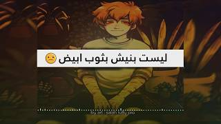 Video Twin ( Bakama ) - نداء الداء / SLAM  [ Lyrics Video ] (الكلمات #2) HD download MP3, 3GP, MP4, WEBM, AVI, FLV Juli 2018