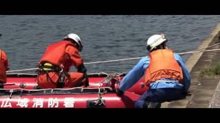 佐伯市水防訓練 救助訓練