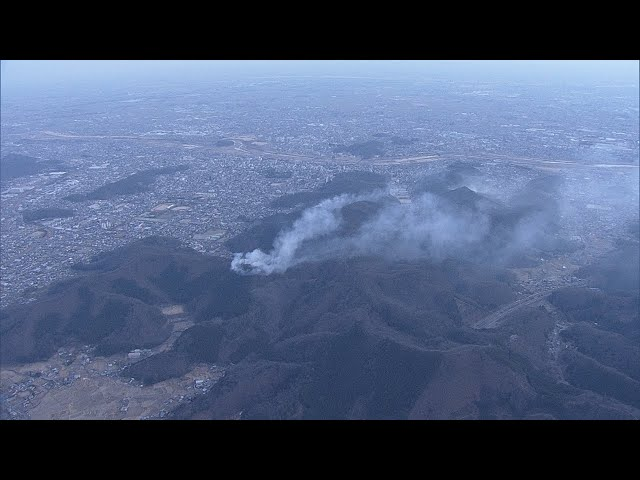 栃木の山火事、5日目も燃え続ける 避難勧告207世帯