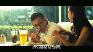 寰亞電影《春嬌與志明》浪漫版高清預告 3月 毋忘i n 55!w!