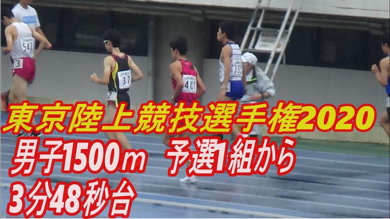 速報 東京陸協