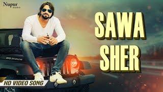 Sawa Sher Sachin Anjna, Lakshya | New Haryanvi Songs Haryanavi 2019 | Nav Haryanvi