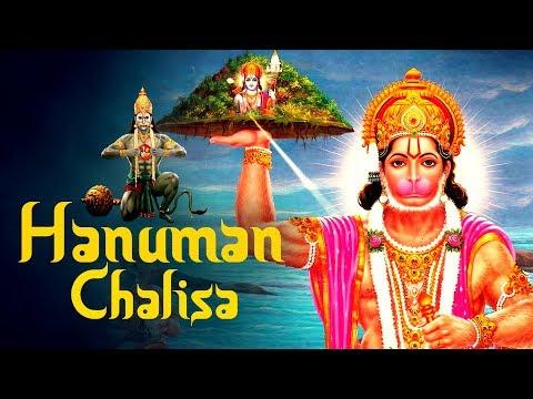 HANUMAN CHALISA | JAI HANUMAN GYAN GUN SAGAR | SHRI HANUMAN BHAJAN - BEAUTIFUL SONG OF LORD HANUMAN
