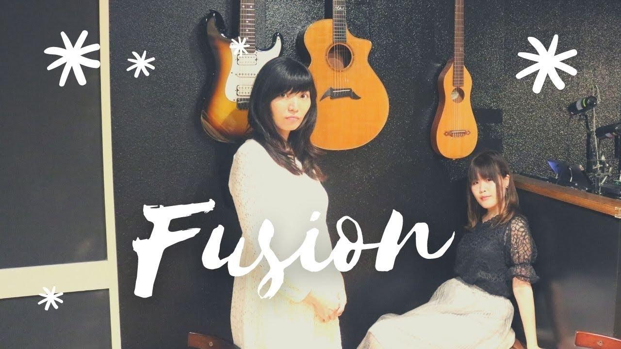 【オリジナル曲】MV『Fusion』岩本紗依×小宮亜紀 黄昏アラカルト【声優/ライブイベント】