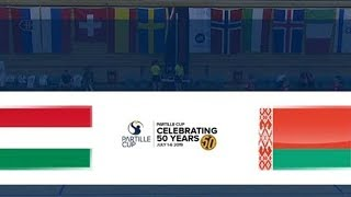 Handball Hungary - Belarus (U17). Men's 17 European Open 2019