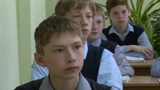 Учитель математики СШ №8  Орлова И.В. – призер регионального этапа конкурса