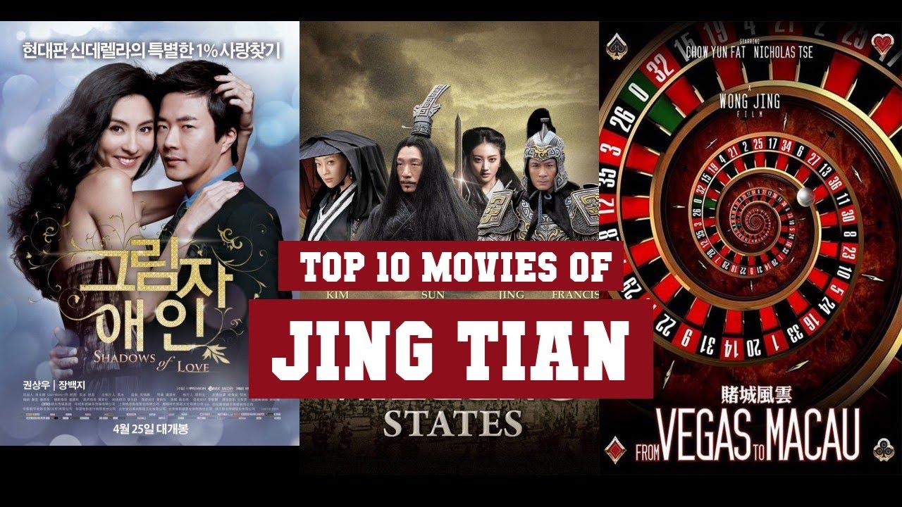 Download Jing Tian Top 10 Movies   Best 10 Movie of Jing Tian