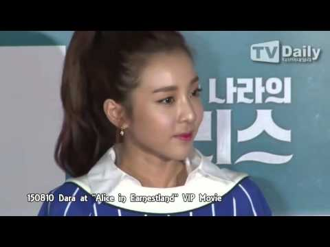 All About Dara (part 31)