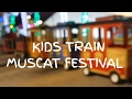 Kids Train at Muscat Festival 2017 مهرجان مسقط