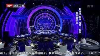20130720 Duets 最美和聲 蕭敬騰 Jam Hsiao 소경등 feat 劉錦澤 ~  真的嗎