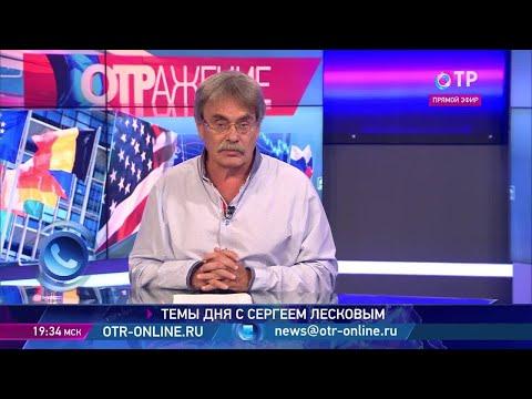 Сергей Лесков: 'Самое