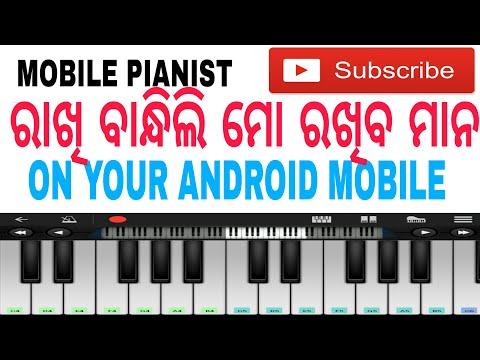 RAKHI BANDHILI MO RAKHIBA MANA EASY ODIA PIANO TUTORIAL
