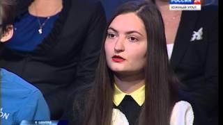 """""""В центре внимания"""": Томинский ГОК"""