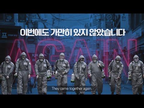 """""""코로나19 함께 극복"""" 캠페인 영상 유튜브서 화제 / 연합뉴스TV (YonhapnewsTV)"""