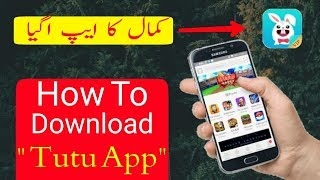 tutu app download for android | How To Download Tutu App 2018