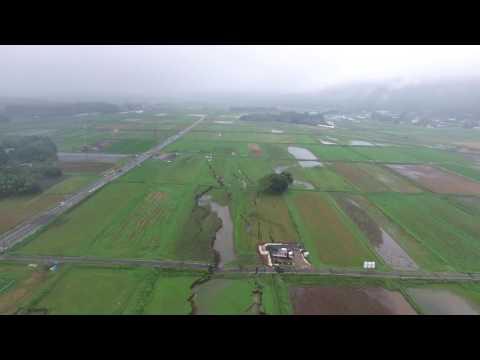 Drone image: co-seismic rupturing near Aso volcano