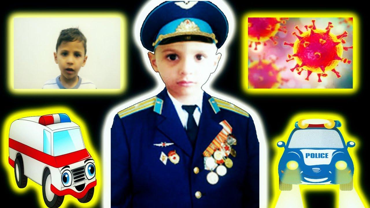 شرطة مكافحة فيروس كورونا مع عزوز قناة عزوز ستار تيوب#كورونا