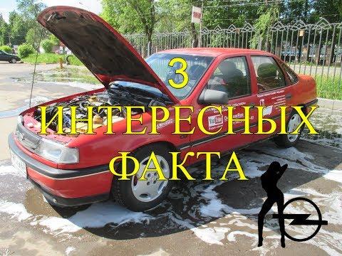 3 ИНТЕРЕСНЫХ ФАКТА Инжектор, ДПДЗ, Дроссельная заслонка Опель Вектра А C20NE