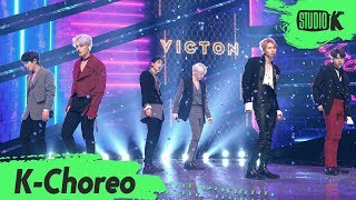 [K-Choreo 4K] 빅톤 직캠 '그리운 밤(nostalgic night)' (VICTON Choreography) l @MusicBank 191115