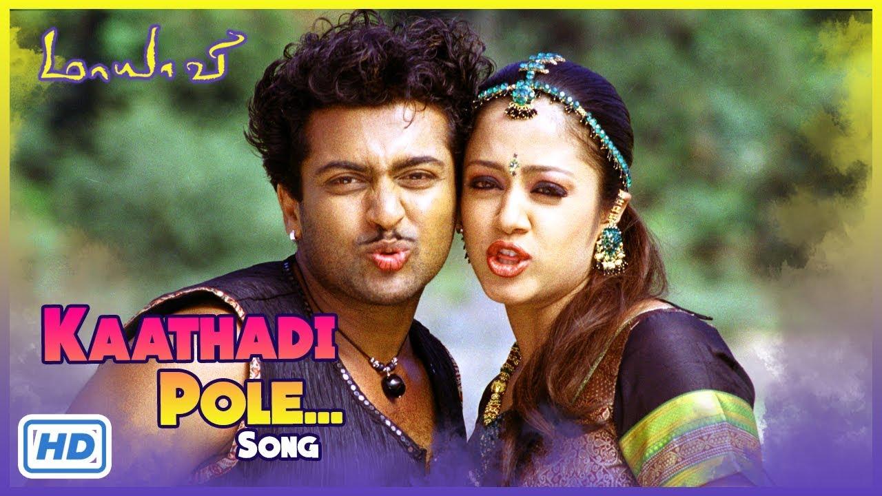 Suriya Tamil Hits | Kaathadi Pole Song | Mayavi Movie