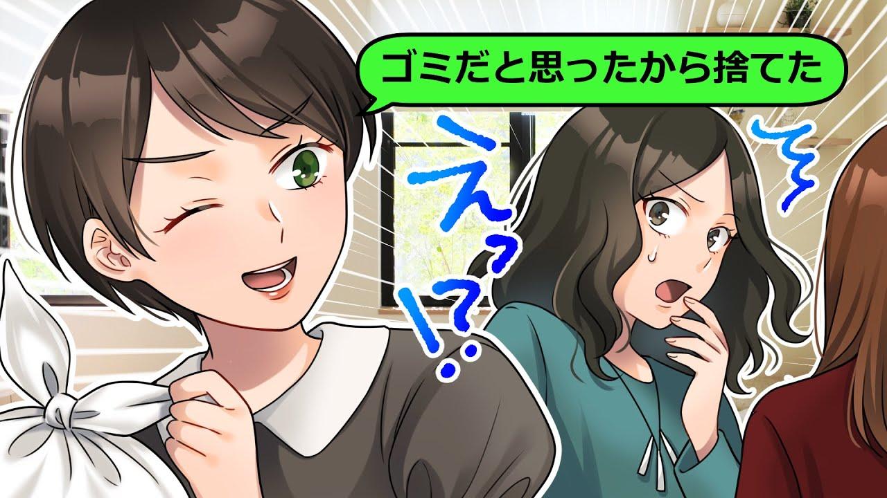 ライン ストーリー 日刊