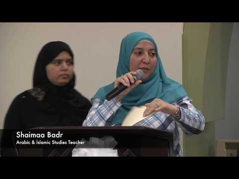 Malik Academy Quran Competition 2017-18