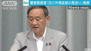 日ロ外相会談見送り ロ首相の択捉訪問計画が影響か(19/07/31)