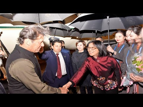 Prime Minister Imran Khan reached China