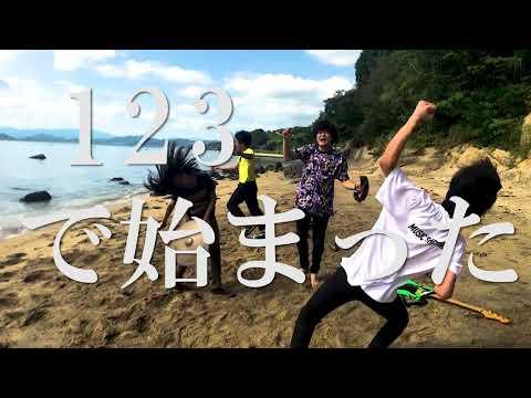 【PV】古墳シスターズ「エンドロール」(『ピエロック』公式テーマソング)